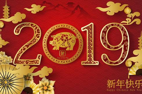 Horóscopo Chino para el 2019
